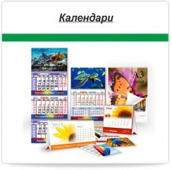 kalendar3