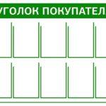 16225683_w640_h640_u10