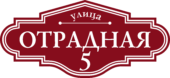 tablichka-novaya
