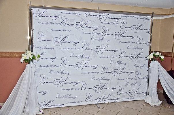 Свадебные баннеры своими руками 74