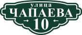 48h21-sm-zelenaya