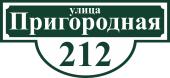 48h22-sm-zelenaya