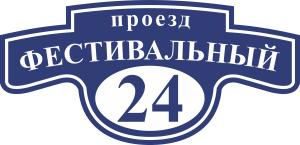 48h23-sm-sinyaya