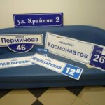 kompoz_tabl