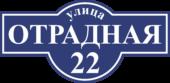 tablichka-novaya