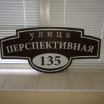 image-20-07-16-01-11-9