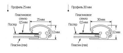 ef013-clip-15kb
