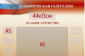 80370-clip-43kb