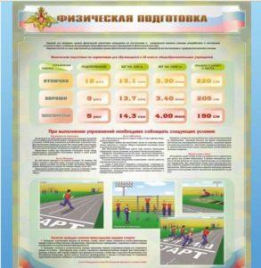 bezimyannij-11