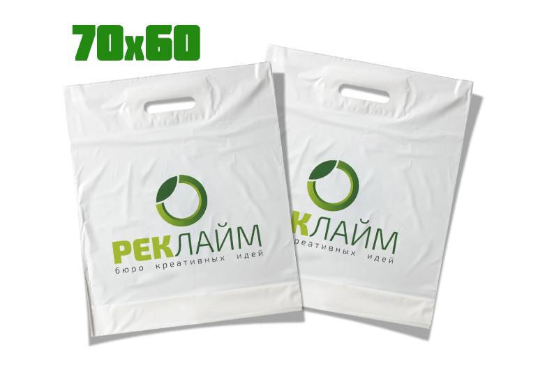 Пакеты 70х60